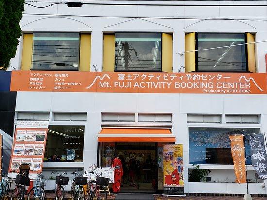 Kimono Rental Kotobukiya Kawaguchiko Station Kitsuke Kaijo