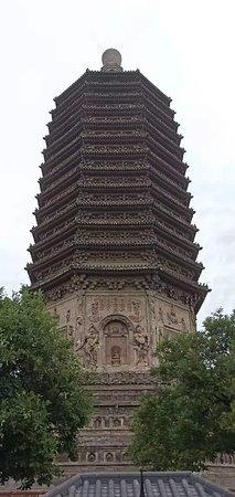 天安門廣場紫禁城和長城私人一日遊照片