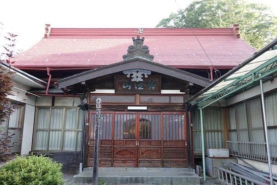 Tatsuno-machi, Japonia: 辰野・伝福寺