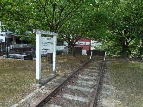 Old Sandankyo Station