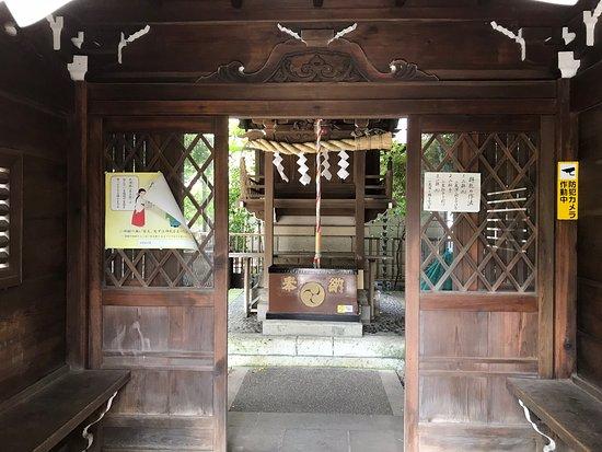 Takara Shrine