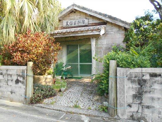 Kohama Folk Museum