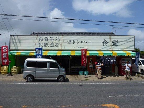 Tsuchiya Shokudo: 店頭