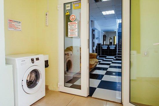 Платная стиральная машина