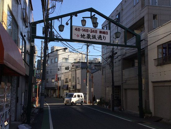 Jizosaka-dori Shopping Street