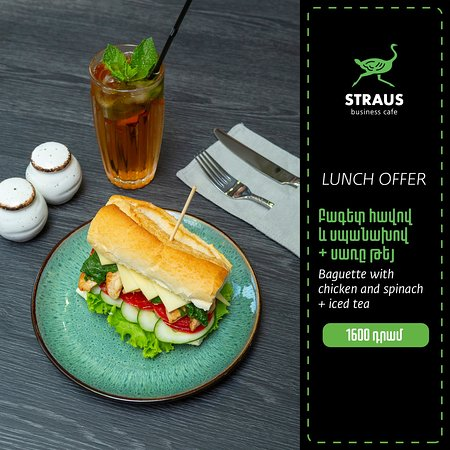 Lunch offer!