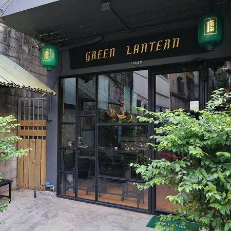 Green Lantern Museum