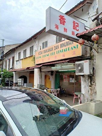 Hulu Langat, Malasia: Heong Heong Kee Restaurant