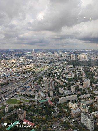 写真行をスキップ:ヨーロッパで最も高い展望デッキ-PANORAMA360チケット枚