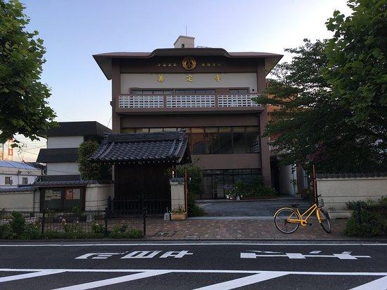 Zenjo-ji Temple