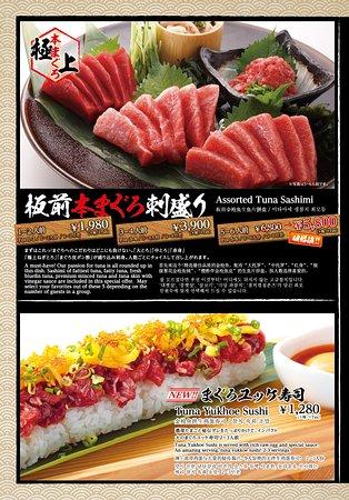 Itamae Sushi Edo: Grand menu
