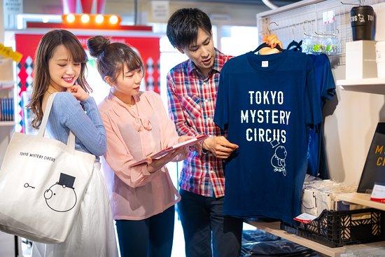 Tokyo Mystery Circus: 施設内観