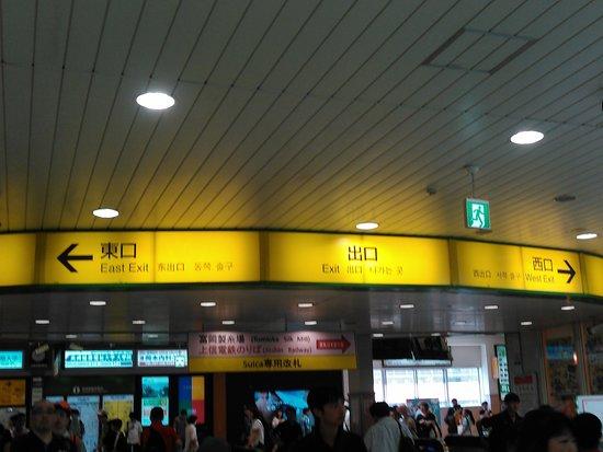 JR East Kanto Area: 令和元年8月17日(土)☀高崎駅🎵改札🚃