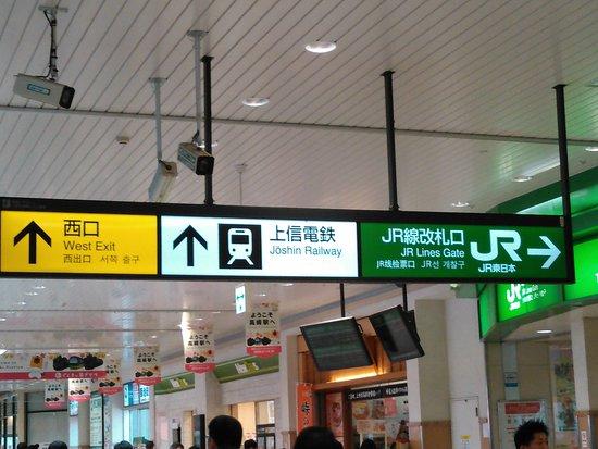 JR East Kanto Area: 2019.8.17(土)☀高崎駅🎵構内ッ👀