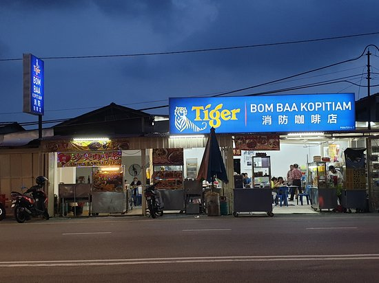 This is the front looking of the Cafe! It is between Chew Jetty and Tan Jetty, feel free to drop by if you are visiting the area!