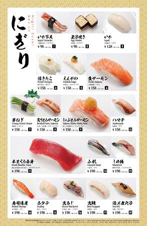 Itamae Sushi, Ginza Corridor: Grand menu