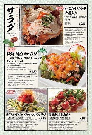 Grand menu