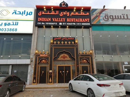 Indian Valley Restaurant Riyadh Restaurant Reviews Photos Phone Number Tripadvisor
