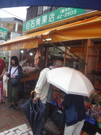 Shiraishi Seikaten