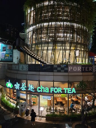 老虎城購物中心