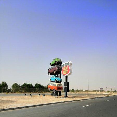 مكان جميل جداً على طريق دبي - أبوظبي