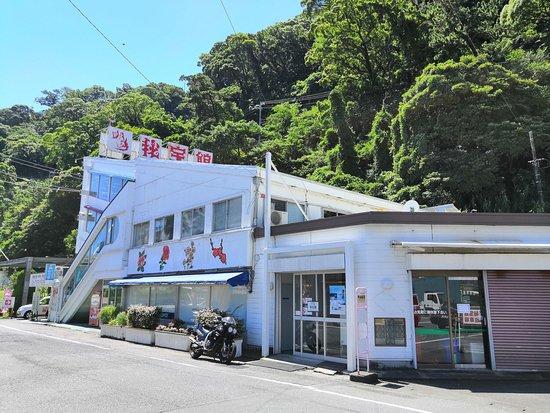 Atami Hihokan