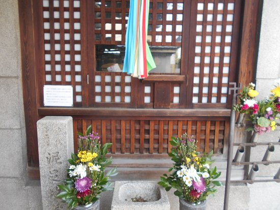 Zenso-ji Temple
