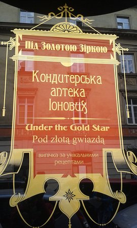 Under the Golden Star: Façade