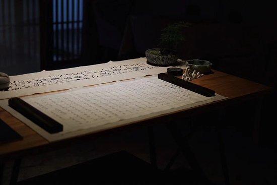 多功能室-写毛笔字