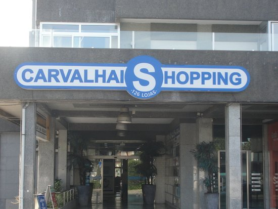 ‪Carvalhais Shopping‬