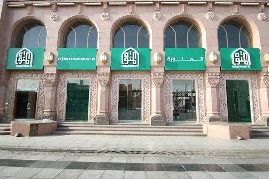 Almunawara Gift Shop