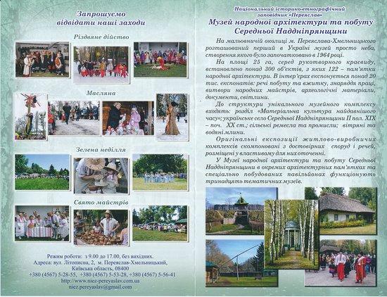 Pereiaslav-Khmelnytskyi, Ucrania: Visitors' leaflet