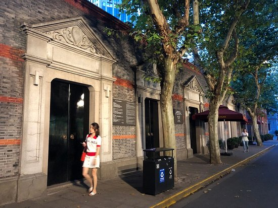 Birthplace of Chinese Communist Party