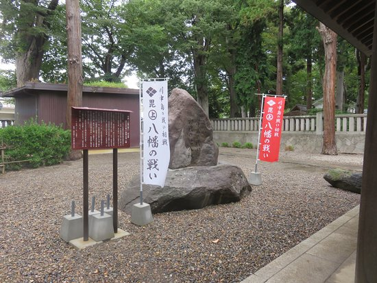 Takemizuwake Shrine