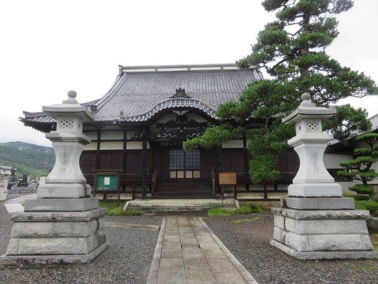 Seijoin Temple