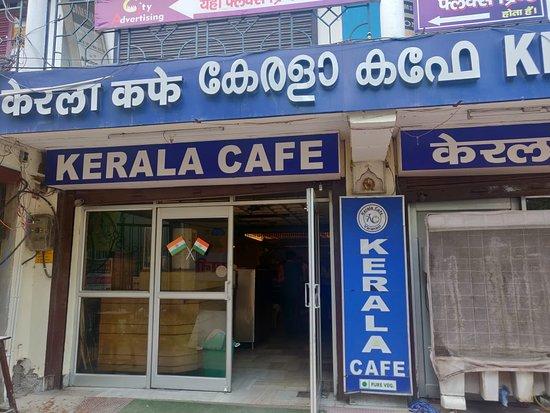 Kerala Cafe: outside