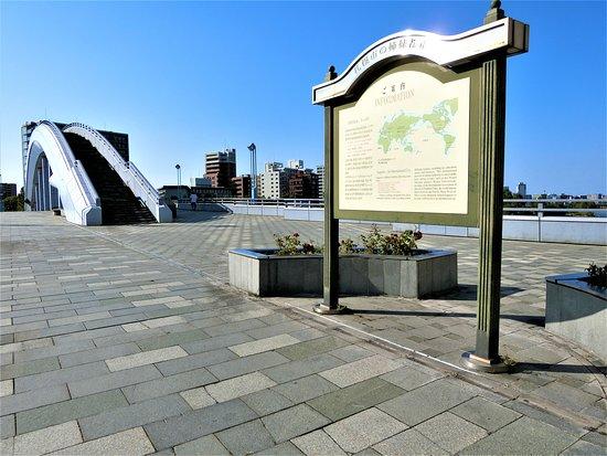 幌平橋~1