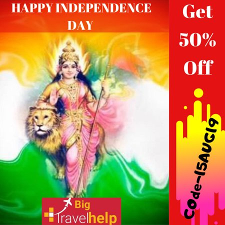 About 15th August Independence day of India