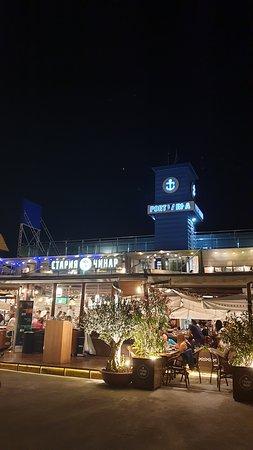 Restaurant Staria Chinar - Port Varna: Entrance