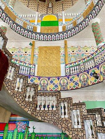 Al-Namas Photo