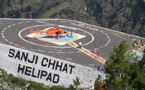 Vaishno Devi, Índia: helicopter booking single side is approx Rs.1045/-
