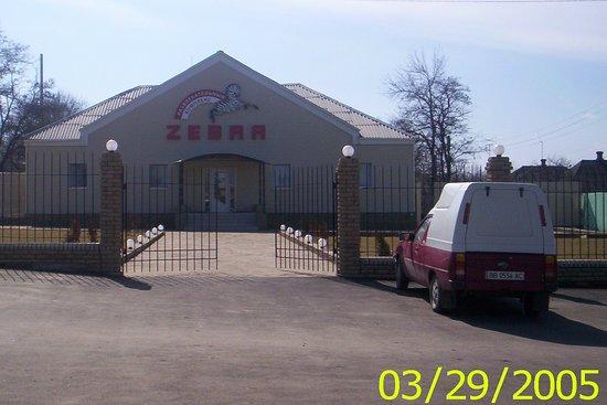 Luhansk Oblast照片