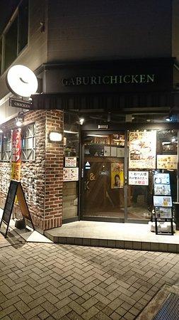17.10【がブリチキン松江】店頭
