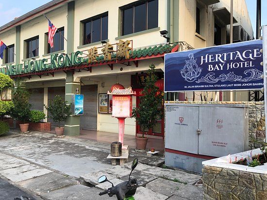 Hotel is next to Famous New Hong Kong Restaurant