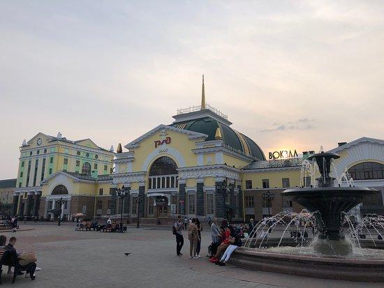 Krasnoyarsk Railway Station