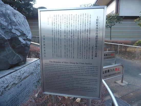 The Site of Ueno Park Tozai Jiyu Tsuro Kensetsu Chiten