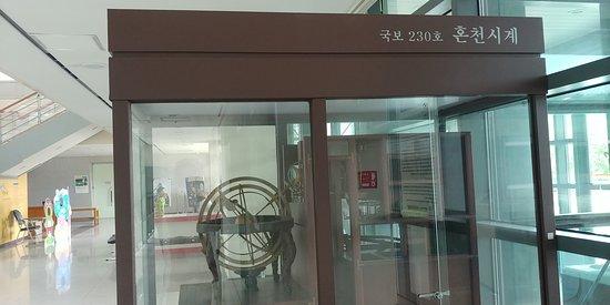연구실험동-혼천시계 (Research & Laboratory Dept.-Armillary Clock)