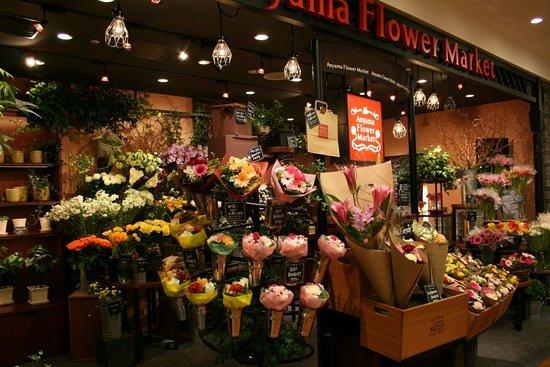 Aoyama Flower Market Tokyo Gransta