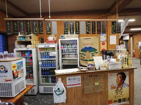 Hakusan Murodo: 売店