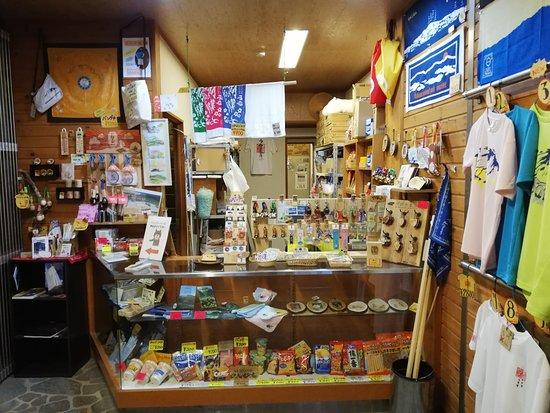 Hakusan Murodo: お土産ものの売り場